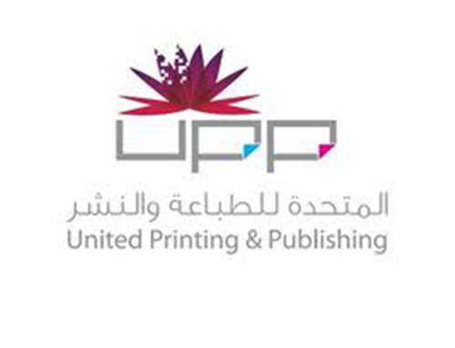 unitied-printing